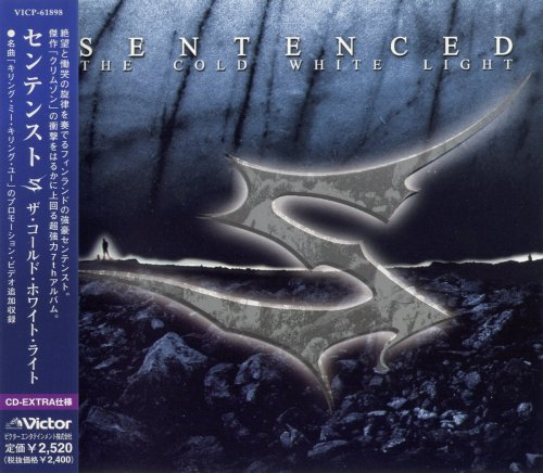Sentenced - The Cold White Light [Japanese Edition] (2002)