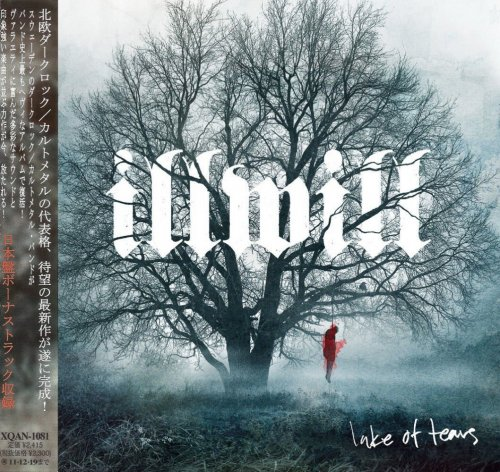 Lake Of Tears - Illwill [Japanese Edition] (2011)