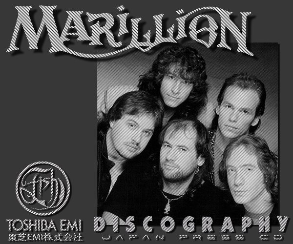 MARILLION «Discography» (9 x CD • EMI Records Ltd. • 1983-1994)