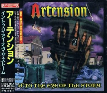 Artension - Into The Eye Of The Storm (1996)