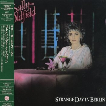 Sally Oldfield - Strange Day In Berlin (Japan Edition) (2007)