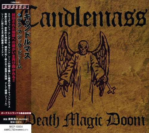 Candlemass - Death Magic Doom [Japanese Edition] (2009)
