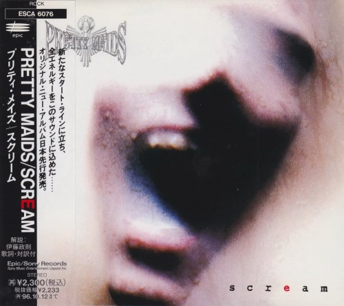 Pretty Maids - Scream [Japanese Edition] (1994)