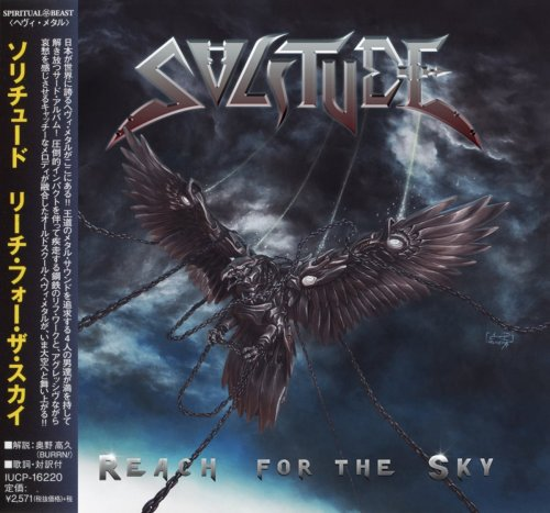 Solitude - Reach For The Sky [Japanese Edition] (2015)