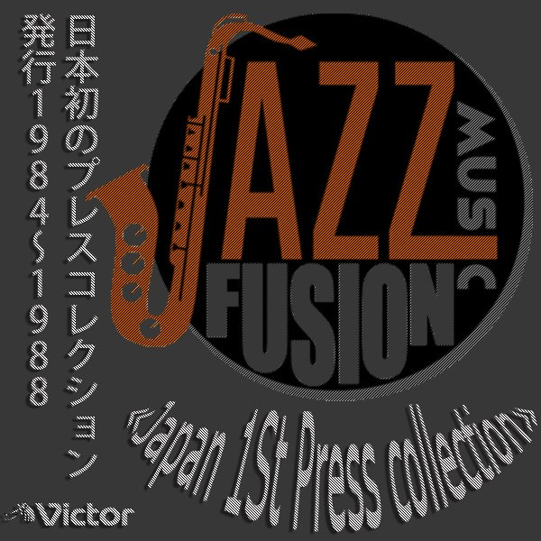 JAZZ - FUSION - CLASSICAL (25 x CD • Japan 1St Press • Issue 1984-1988)