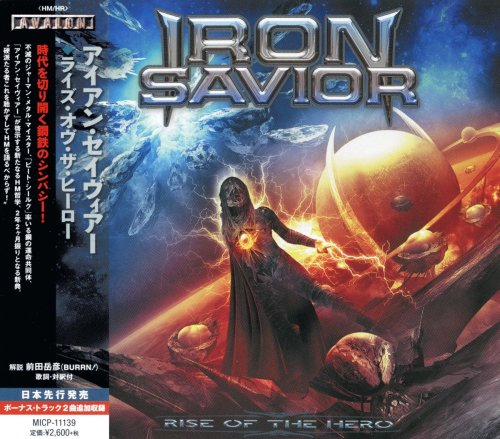 Iron Savior - Rise Of The Hero [Japanese Edition] (2014)