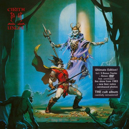 Cirith Ungol - King Of The Dead (1984) [2017]