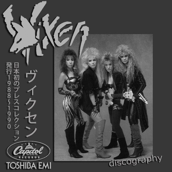 VIXEN «Discography» (3 CD + 3 CD's • Japan 1St Press • 1988-1998)