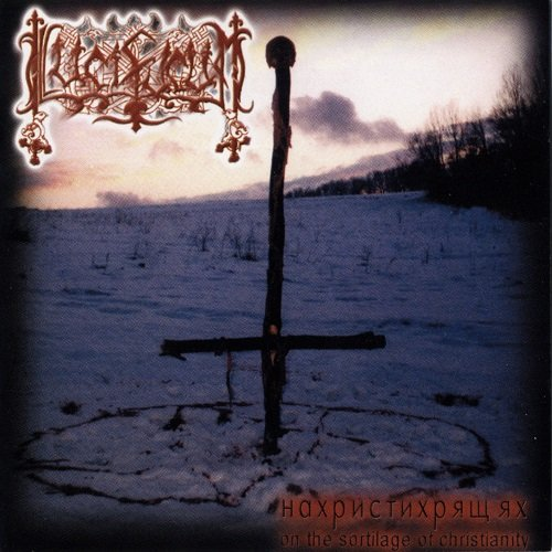 Lucifugum - Нахристихрящах (On the Sortilage of Christianity) 1999, Re-released 2001