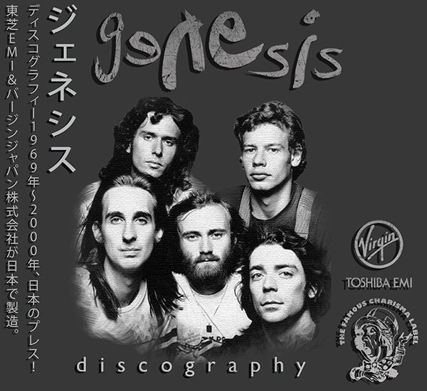 GENESIS «Discography» +bonus (26 x CD • Virgin Japan Limited • Issue 1985-2000)