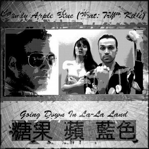 Candy Apple Blue Feat. Trym Killi - Going Down In La-La Land (Original Theme Song) (File, FLAC, Single) 2011