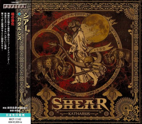 Shear - Katharsis [Japanese Edition] (2014)