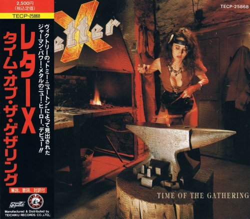 Letter X - Time Of The Gathering [Japanese Edition] (1991)