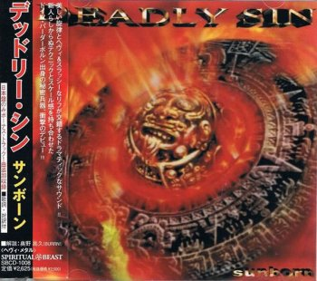 Deadly Sin - Sunborn (2003)