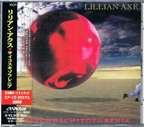 Lillian Axe - Psychoschizophrenia (1993) [Japan Edit.]
