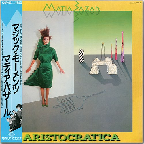 MATIA BAZAR «Discography on vinyl» (8 x LP • Ariston Music Ltd. • 1976-1989)