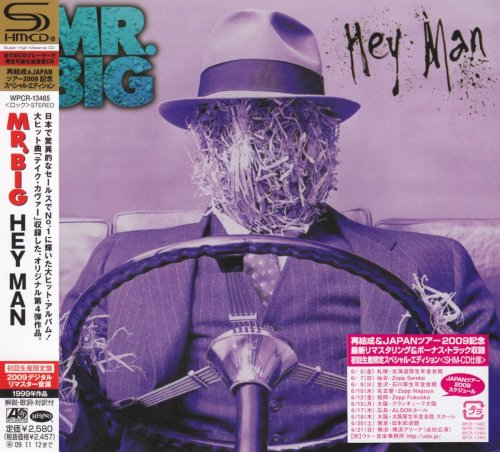 Mr. Big - Hey Man [Japanese Edition] (1996) [2009]