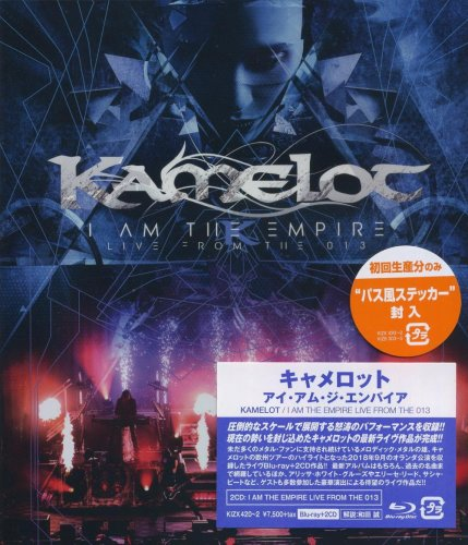 Kamelot - I Am The Empire: Live From The 013 (2CD) [Japanese Edition] (2020)