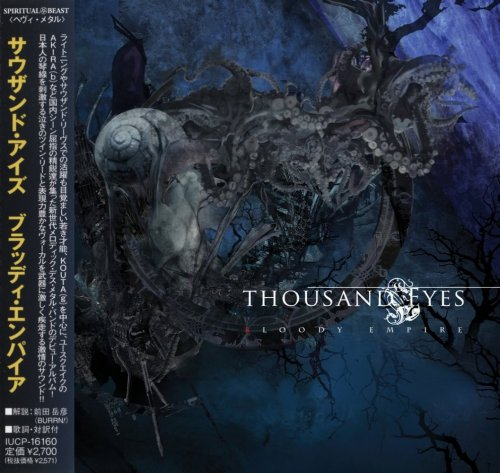 Thousand Eyes - Bloody Empire [Japanese Edition] (2013)