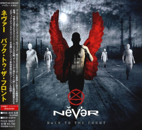 Never - Back To The Front [Japanese Edition] (2009)
