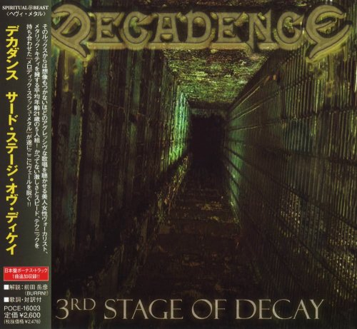Decadence - 3rd Stage Of Decay [Japanese Edition] (2006)