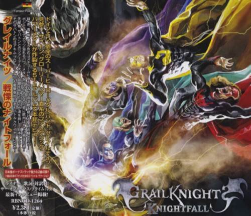 GrailKnights - KnightFall [Japanese Edition] (2018)