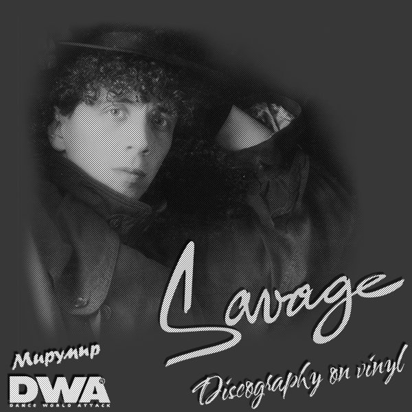 SAVAGE «Discography on vinyl» (6 x LP + 5 x EP • Disco Magic S.r.l. • 1984-2020)