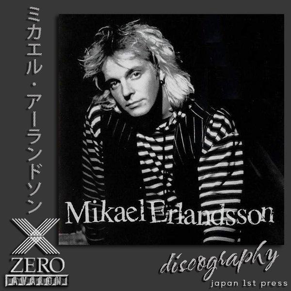 MIKAEL ERLANDSSON (ex. LAD) «Discography» (5 x CD • 1St Press • 1995-2002)