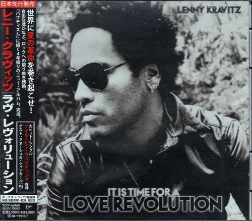 Lenny Kravitz - It Is Time for a Love Revolution [Japan Deluxe Edition] (2008) [FLAC]