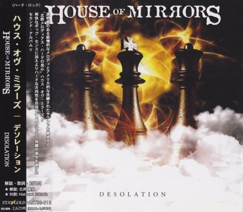 House Of Mirrors - Desolation [Japanese Edition] (2006)