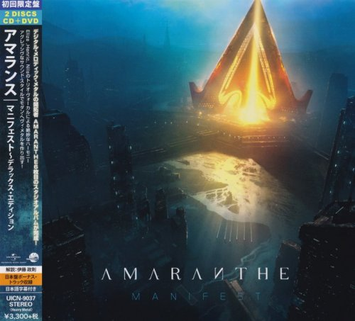 Amaranthe - Manifest [CD+DVD] [Japanese Edition] (2020)