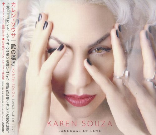 Karen Souza - Language Of Love [Japanese Edition] (2020)
