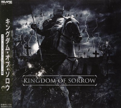 Kingdom Of Sorrow - Kingdom Of Sorrow [Japanese Edition] (2008)