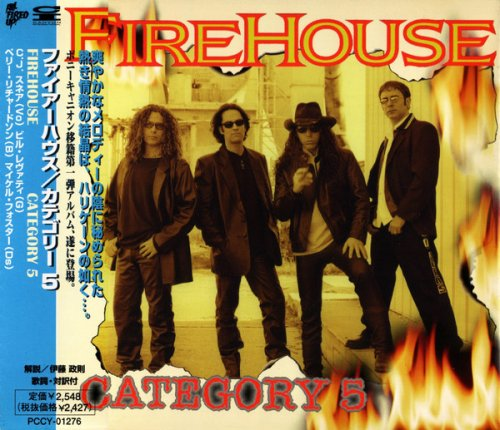 Firehouse - Category 5 (1998)