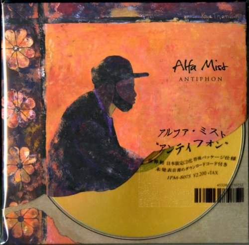 Alfa Mist - Antiphon (2017)