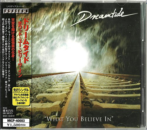 DREAMTIDE «Discography» (4 x CD • Avalon Press • 2001-2008)