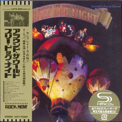 Three Dog Night - Around The World With Three Dog Night (1973)