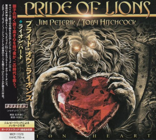 Pride Of Lions - Lion Heart [Japanese Edition] (2020)