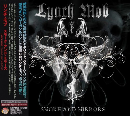 Lynch Mob - Smoke and Mirrors [Japanese Edition] (2009)