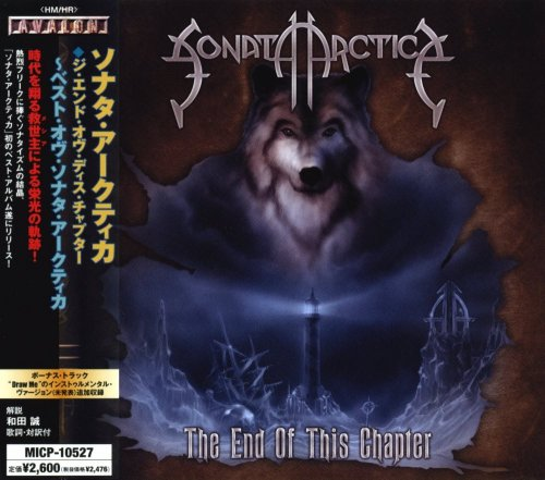 Sonata Arctica - The End Of This Chapter [Japanese Edition] (2005)