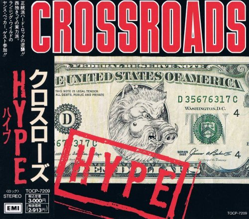 Crossroads - Hype [Japanese Edition] (1992)
