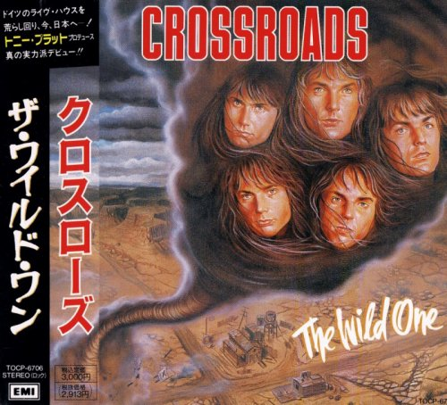 Crossroads - The Wild One [Japanese Edition] (1991)