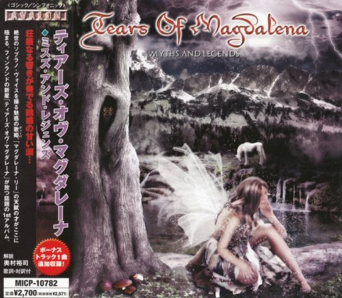 Tears Of Magdalena - Myths and Legends [Japanese Edition] (2008)