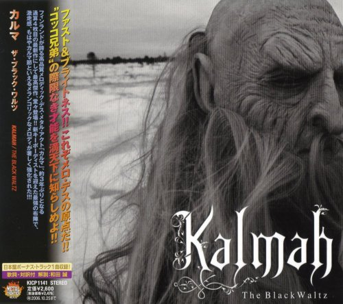 Kalmah - The Black Waltz [Japanese Edition] (2006)