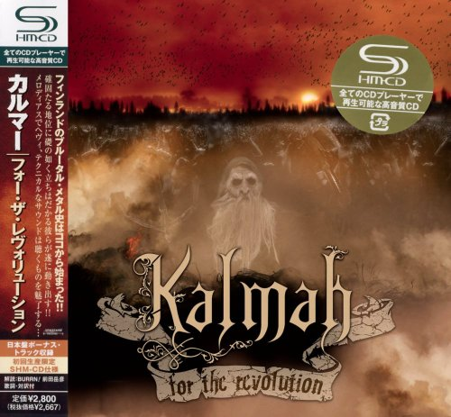 Kalmah - For The Revolution [Japanese Edition] (2008)