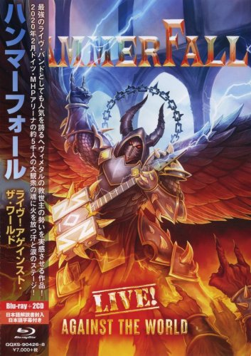 HammerFall - Live! Against The World (2CD) [Japanese Edition] (2020)