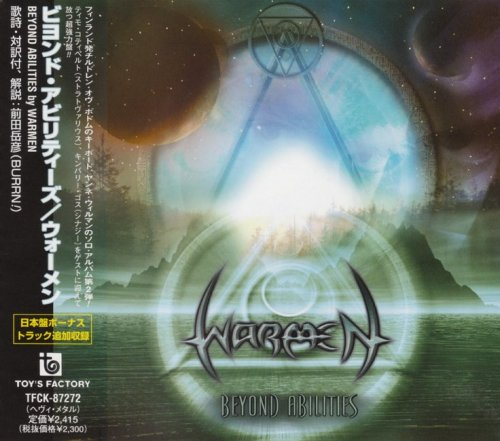 Warmen - Beyond Abilities [Japanese Edition] (2002)