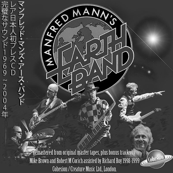 MANFRED MANN'S EARTH BAND «Discography» (35 x CD • Cohesion Limited • 1969-2004)