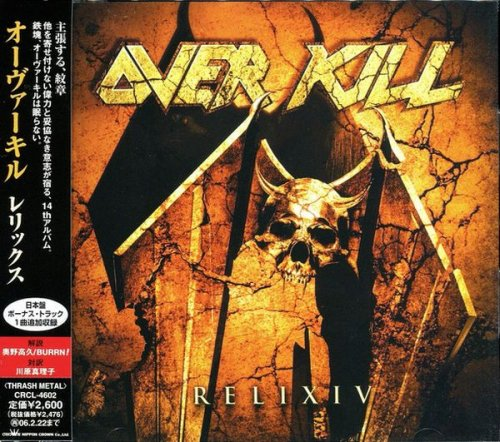 Overkill - ReliXIV (2005)