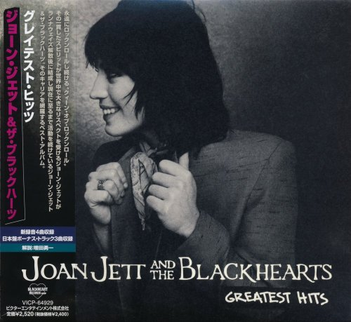 Joan Jett & The Blackhearts - Greatest Hits [Japanese Edition] (2010)